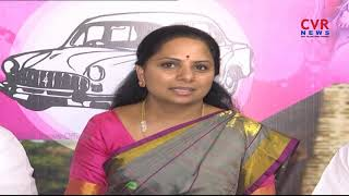 TRS MP Kavitha Comments on Congress and TDP Alliance in Telangana | CVR News - CVRNEWSOFFICIAL