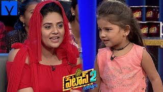 Patas 2 - Pataas Latest Promo - 16th April 2019 - Anchor Ravi, Sreemukhi - Mallemalatv - MALLEMALATV