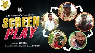 Screenplay | Latest Telugu Short Film 2018 | Chetan Bandi | Login Media | Uday Bhaskar - YOUTUBE