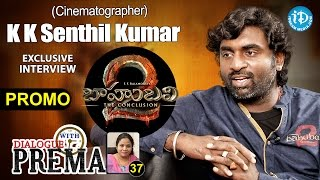 Baahubali 2 Cinematographer K K Senthil Kumar Interview - Promo | Dialogue With Prema #37 - IDREAMMOVIES