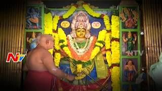 Govt Speeds Up Durga Temple Ghat Road Work in Vijayawada || NTV - NTVTELUGUHD