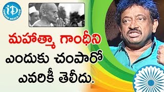 Director Ram Gopal Varma About Freedom Fighter Bhagat Singh | Ramuism 2nd Dose - IDREAMMOVIES