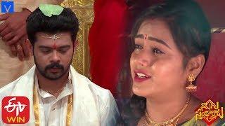 Naalugu Sthambalata Serial Promo - 11th December 2019 - Naalugu Sthambalata Telugu Serial - MALLEMALATV