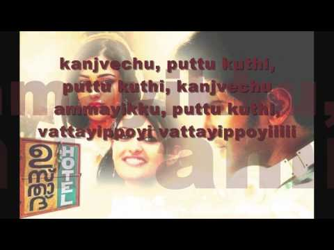Usthad Hotel Song - Appangal Embadum (With Lyrics)