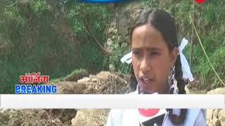 Jammu & Kashmir: Class 10 girl sat on a hunger strike because of no toilet at home - ZEENEWS