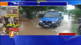 People's Fears On Venkateshwara Nagar Colony Due Houses Filled With Flood Water In Nalgonda | iNews - INEWS