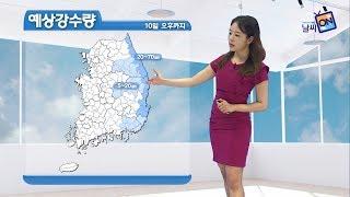 [날씨정보] 08월 09일 11시 발표