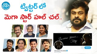 Mega Star Chiranjeevi Dynamic Tweets || Film Industry Welcomes Mega Star On Twitter - IDREAMMOVIES