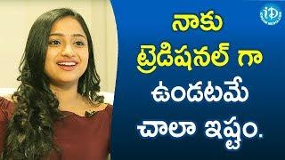 నాకు ట్రెడిషనల్ గా ఉండటమే చాలా ఇష్టం. - TV Artist Ashika Gopal Padukone || Soap Stars With Anitha - IDREAMMOVIES