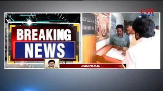 నేడు కొత్త మంత్రులతో ప్రమాణ స్వీకారం | Governor Narasimhan Reached To Amaravathi | CVR NEWS - CVRNEWSOFFICIAL