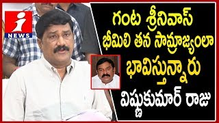 BJP MLA Vishnu Kumar Raju Fires On Ganta Srinivasa Rao | Face To Face | Visakhapatnam | iNews - INEWS