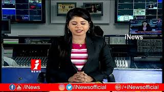Top Headlines From Today News Papers | News Watch (07-02-2019) | iNews - INEWS