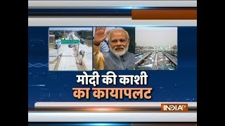 PM Modi to gift projects worth Rs 2400 crore to Varanasi - INDIATV