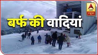 Shimla, Manali turn white again; tourists make merry - ABPNEWSTV