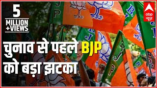 Major SHOCK for BJP ahead of 2019 elections - ABPNEWSTV