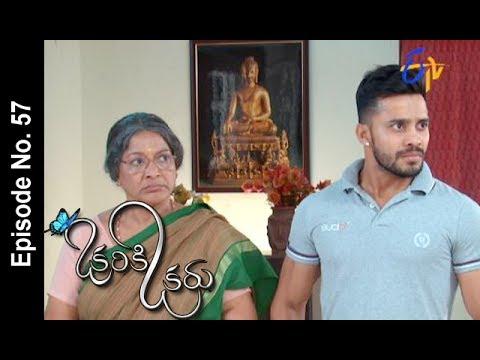 Okariki Okaru | 12th  July 2017| Full Episode No 57  | ETV Telugu | cinevedika.com