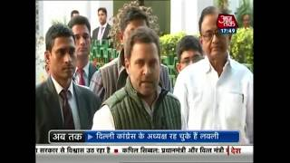 Narendra Modi Has Destroyed The Indian Financial System Through His Actions, Alleges Rahul Gandhi - AAJTAKTV