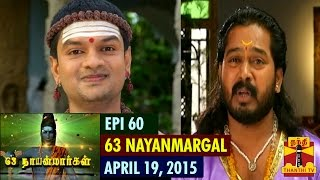 63 Nayanmargal 19-04-2015 – Thanthi tv Show