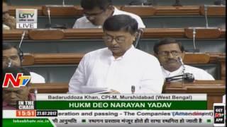 Badaruddoza Khan Speech @ Bill For Consideration and Passing - The Companies (Amendment) Bill 2016 - NTVTELUGUHD