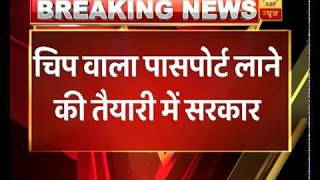 PM Modi announces to issue chip-based e-passports soon - ABPNEWSTV