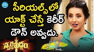 This Is The Best Moves Of My Career - Sanjjanaa Galrani || Anchor Komali Tho Kaburulu - IDREAMMOVIES