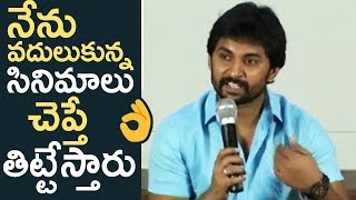 Hero Nani Fantastic Words About Cinema | I Left Many Super Hit Movies | Unseen | TFPC - TFPC