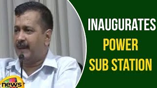 Arvind Kejriwal inaugurates power sub station in South Delhi | Latest News Updates | Mango News - MANGONEWS