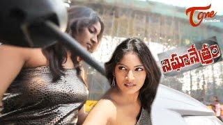 Nigha Netram | A Telugu Short Film | By Satya - YOUTUBE