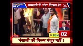100 Shehar 100 Khabar: Nationwide Protest Against Raging Against Padmavati; Effigies Burnt - AAJTAKTV