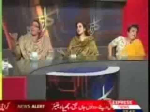 Kashmala Tariq sex scandal Firdos Ashiq Awan accusing Kashmala Tariq for sleeping with khawaja asi