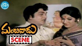 Manchivadu Movie Scenes - ANR Mocking Vanisri || Satyanarayana || Raja Babu || KV Mahadevan - IDREAMMOVIES