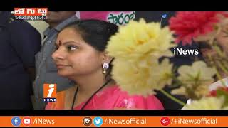 MP Kavitha Launches TRS Operation Akarsh To Weaken Congress in Jagityal | Loguttu | iNews - INEWS