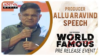 Producer Allu Aravind Speech @ #WorldFamousLover Pre Release Event LIVE | Vijay Deverakonda - ADITYAMUSIC