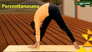 Yoga poses, Parsvottanasana | VallamaiKol 30-11-2016 | Good Morning Tamizha  | PuthuYugam TV Show