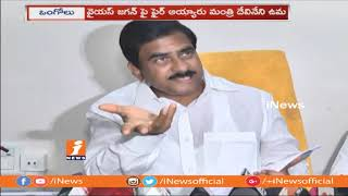Devineni Uma Counter Replay To YS Jagan Over His Comments on Polavaram Project | iNews - INEWS