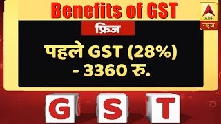 How will changes in GST benefit you? - ABPNEWSTV