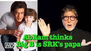 AbRam thinks Big B is SRK's 'papa' - BOLLYWOODCOUNTRY