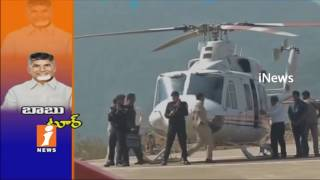 AP CM Chandrababu Naidu To Tour In Nandyal Today Ahead Of by Elections | iNews - INEWS