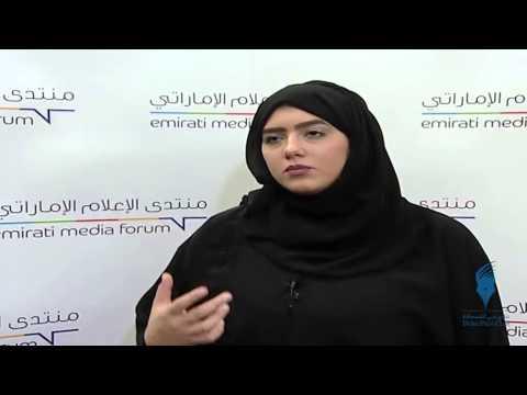 مقابلة مع ريم المقبالي، مخرجة فيلم