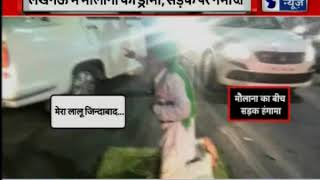 Lucknow: Maulana abuses CM, pray namaz in front of CM office, arrested - ITVNEWSINDIA