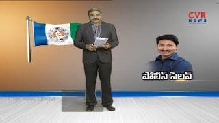 వారం లో ఒక్క రోజు సెలవు | Ys Jagan promises week off to Police | CVR News - CVRNEWSOFFICIAL
