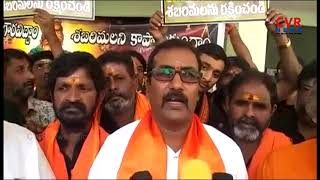 Ayyappa Devotees Protest Rally in Saidabad against Two Women Enter in Sabarimala Temple | CVR News - CVRNEWSOFFICIAL