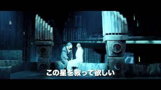 映画『プリズナー・オブ・パワー 囚われの惑星』予告編