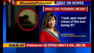 Sunanda Pushkar case: Police prepare 2nd set of questions for Shashi Tharoor - NEWSXLIVE