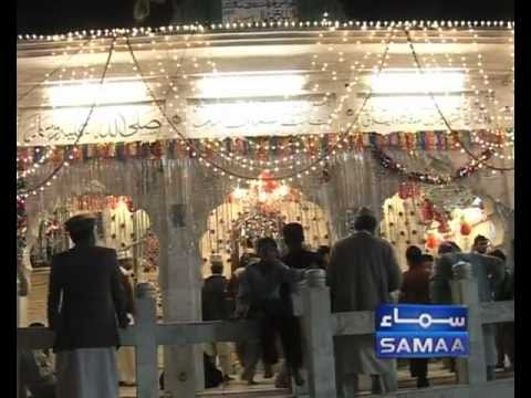 Hazrat Shah Jamal 384th Urs - PKG by Tauseef Sabih.mp4