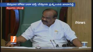 CM KCR Counter To Opposition On GHMC Sanitary Workers In Telangana Assembly Sessions | iNews - INEWS