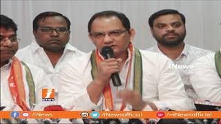 Azharuddin Questions KCR Over Early Elections | Campaign For Nama Nageswara Rao | Khammam | iNews - INEWS