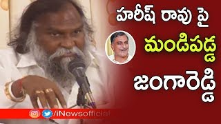 Jagga Reddy Sensational Comments On Harish Rao | Congress MLA Jagga Reddy Press Meet iNews - INEWS