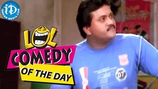 Comedy Of the day 24 || Sunil & Dharmavarapu Subramanyam Comedy Scene - IDREAMMOVIES