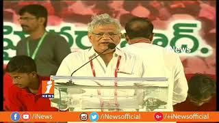 Sitaram yechury Speech At CPM Mahasabhalu Public Meeting At Saroornagar | iNews - INEWS
